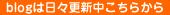 大阪 タイ古式マッサージ バンクンメイブログ